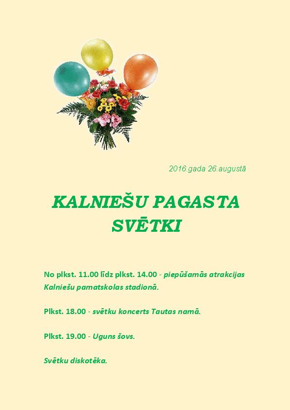 Профессиональные праздники и дни в беларуси